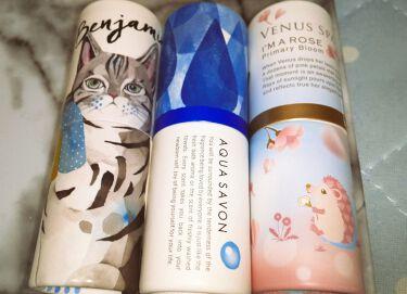 桃月さんチのくー太郎 on LIPS 「ご紹介する商品はこちらです。左から、『ヴァシリーサパフュームス..」(1枚目)