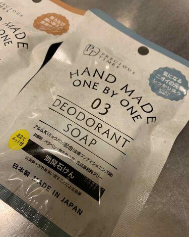 無添加保湿石けん/DAISO/洗顔石鹸を使ったクチコミ(3枚目)