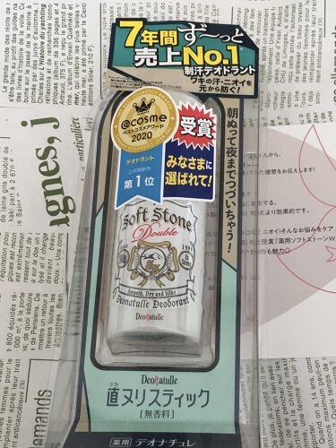 薬用ソフトストーンW/デオナチュレ/デオドラント・制汗剤を使ったクチコミ(1枚目)