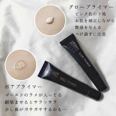URGLAM LUXE PORE PRIMER/URGLAM/化粧下地を使ったクチコミ(2枚目)
