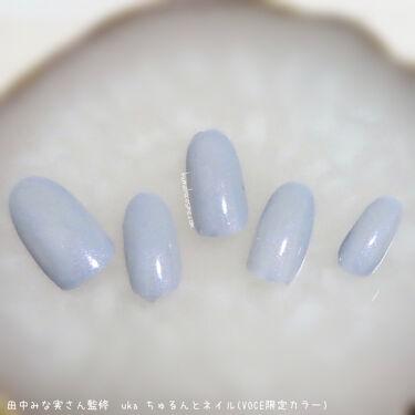 ちゅるんとネイル(VOCE限定カラー)/uka/マニキュアを使ったクチコミ(6枚目)
