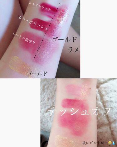 リシェ カラーポリッシュ リップスティック/Visee/口紅を使ったクチコミ(3枚目)
