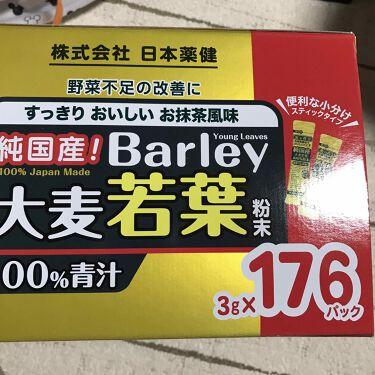 ゆーぽん【LIPS agm】 on LIPS 「日本薬健 純国産大麦若葉粉末です😉いつも20個入りをスーパーで..」(2枚目)