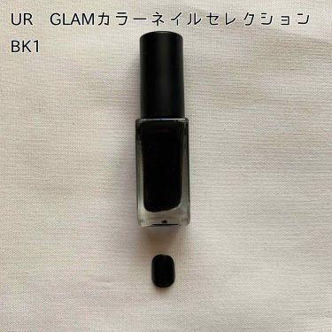 UR GLAM カラーネイルセレクション/DAISO/マニキュアを使ったクチコミ(3枚目)