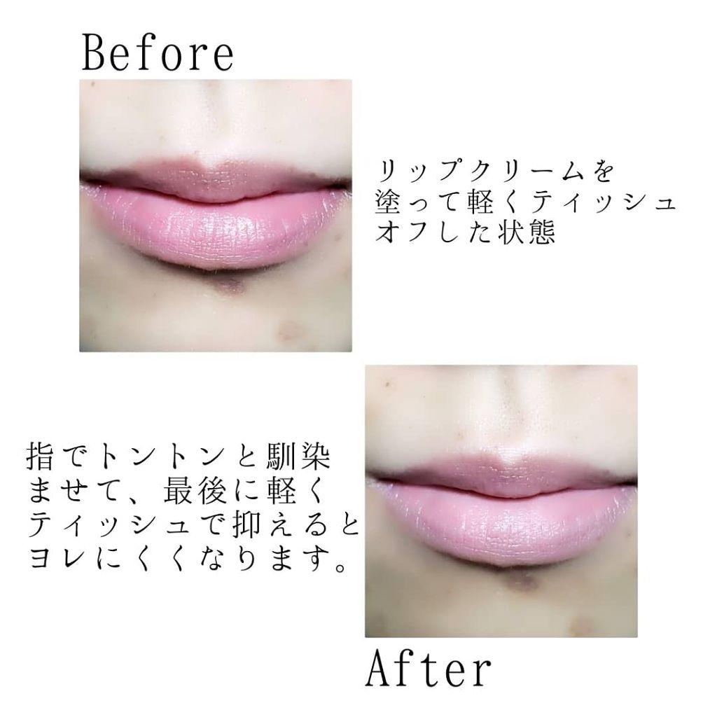 https://cdn.lipscosme.com/image/1e4cc6dffd3a0cd78a203afe-1548652502-thumb.png