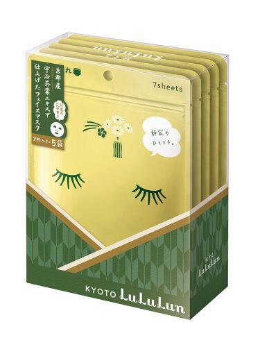 京都ルルルン(お茶の花の香り) ルルルン