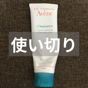 【画像付きクチコミ】アベンヌ クリナンスクレンジングフォーム1900円くらいで購入脂性敏感肌用。ニキビケア、毛穴ケアの機能がある洗顔です。混合肌に合って、ニキビケアのできる洗顔料を探していて、脂性敏感肌用の洗顔なら、混合肌に合うのではと購入。他の洗顔と併...