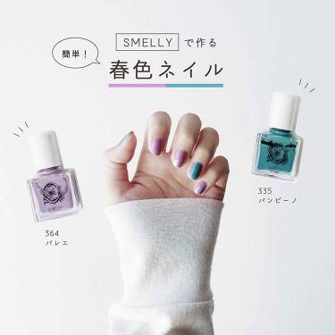 ネイルカラー/マヴァラ/マニキュア by 餅々にゃん子