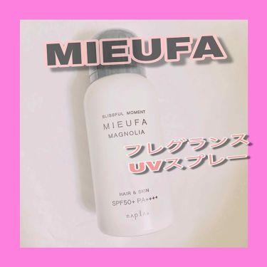ミーファ フレグランスUVスプレー マグノリア/MIEUFA/日焼け止め(ボディ用)を使ったクチコミ(1枚目)