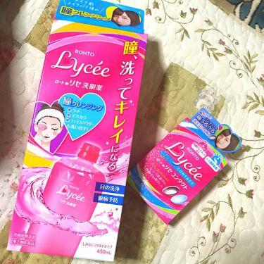 Yamaさんの「ロート製薬ロートリセ洗眼薬(医薬品)<その他>」を含むクチコミ