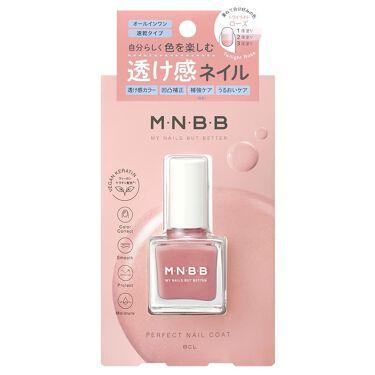 2021/10/11発売 M・N・B・B パーフェクトネイルコート カラー