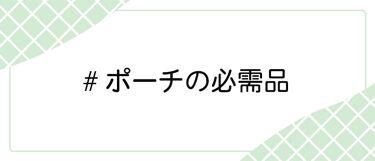 LIPS公式アカウント on LIPS 「\3/6(土)から新しいハッシュタグイベント開始!💖/みなさん..」(6枚目)