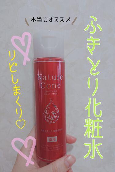 https://cdn.lipscosme.com/image/4e2998a397ef90dcf6f1ec38-1602458877-thumb.png