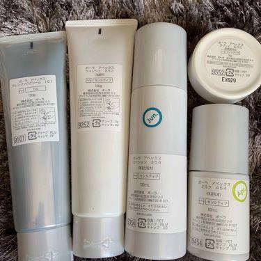ローション/APEX/化粧水を使ったクチコミ(2枚目)