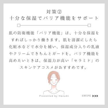 バージンプラセンタサプリ/Hazumi/美肌サプリメントを使ったクチコミ(3枚目)