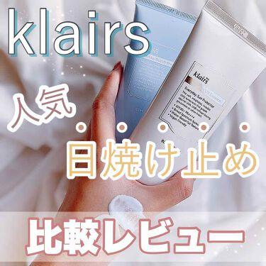 ソフトエアリーUVエッセンス/Klairs/日焼け止め(顔用)を使ったクチコミ(1枚目)