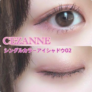 セザンヌ シングルカラーアイシャドウ/CEZANNE/パウダーアイシャドウを使ったクチコミ(1枚目)