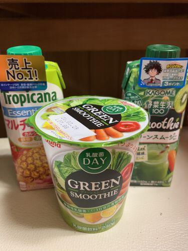 国産パーフェクト野菜 プレミアム/DHC/健康サプリメントを使ったクチコミ(8枚目)