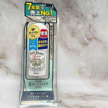 薬用ソフトストーンW/デオナチュレ/デオドラント・制汗剤を使ったクチコミ(5枚目)
