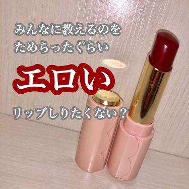 ディア マイブルーミング リップトーク シフォン/ETUDE HOUSE/口紅を使ったクチコミ(1枚目)