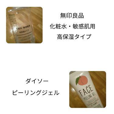 ステインクリア ペースト/オーラツー/歯磨き粉を使ったクチコミ(2枚目)
