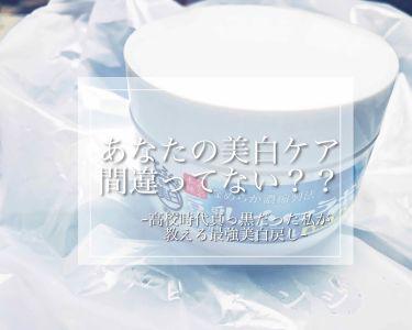とろんと濃ジェル 薬用美白/なめらか本舗/オールインワン化粧品を使ったクチコミ(1枚目)