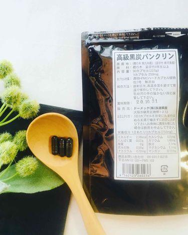 高級黒炭バンクリン/その他/健康サプリメントを使ったクチコミ(4枚目)