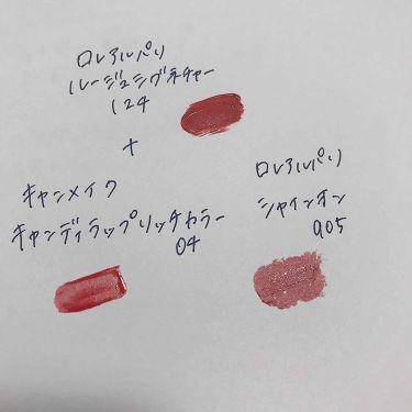 ルージュシグネチャー /ロレアル パリ/リップグロスを使ったクチコミ(3枚目)