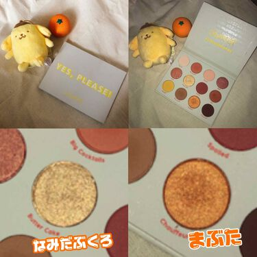 Yes,Please! Shadow Palette/ColourPop/パウダーアイシャドウを使ったクチコミ(2枚目)