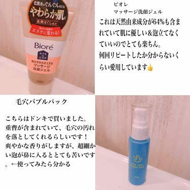 極水 ローズ化粧水/肌ラボ/化粧水を使ったクチコミ(2枚目)