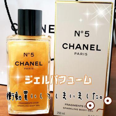 シャネル N°5 ジェル パフューム/CHANEL/香水(レディース)を使ったクチコミ(1枚目)