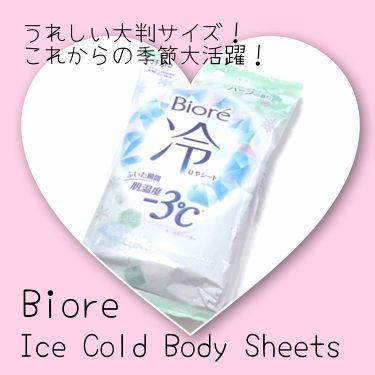 ビオレ冷シート リフレッシュハーブの香り/ビオレ/デオドラント・制汗剤を使ったクチコミ(1枚目)
