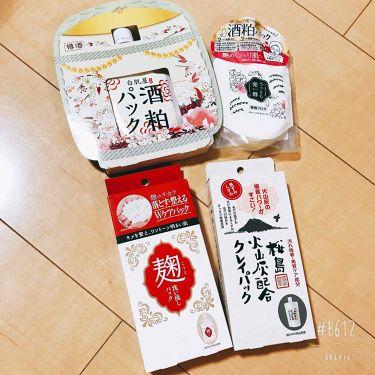 火山灰配合クレイパック/ユゼ化粧品/洗い流すパック・マスクを使ったクチコミ(1枚目)