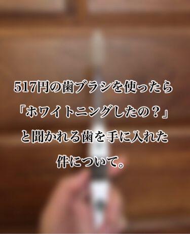 マイナスイオン歯ブラシ/KISS YOU/歯ブラシ・デンタルフロスを使ったクチコミ(1枚目)