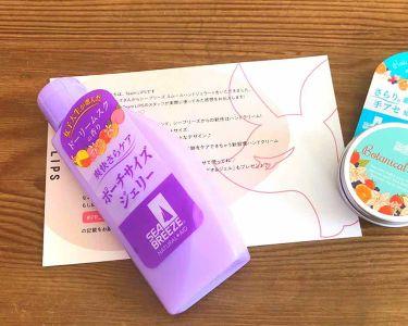 スムースハンドジェラート (ボタニカルスイート)/シーブリーズ/ハンドクリーム・ケアを使ったクチコミ(1枚目)