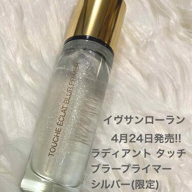 ラディアント タッチ ブラープライマー/YVES SAINT LAURENT BEAUTE/化粧下地を使ったクチコミ(1枚目)
