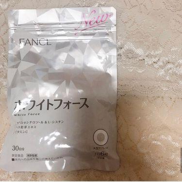 ホワイトフォース/ファンケル/美肌サプリメントを使ったクチコミ(1枚目)