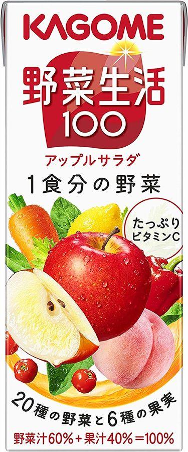 野菜生活100 アップルサラダ