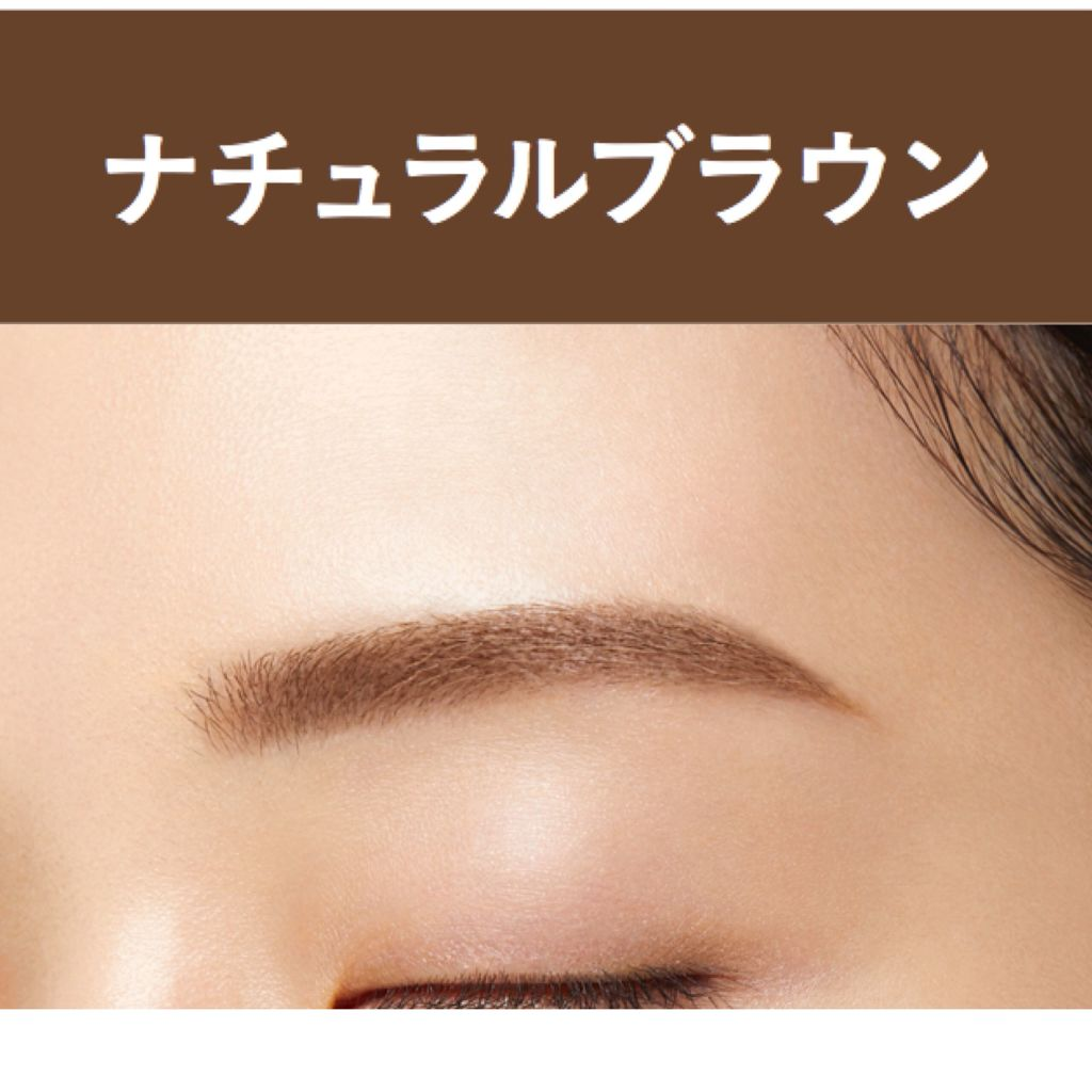 発売前モニター募集!眉毛1本1本を固めず自然な仕上がりに。デジャヴュの新製品「フィルム眉カラー」(2枚目)