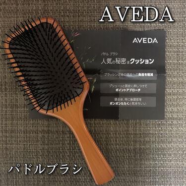 【画像付きクチコミ】#AVEDA#パドルブラシブラシ部分が頭皮に刺激を与え、心地よさを感じるヘアブラシ✨パドルのような形状に並んだ長めのピンが、絡まった髪をほどきやすくすると同時にブロードライやスタイリング時の髪や頭皮への負担を緩和するようデザインされて...