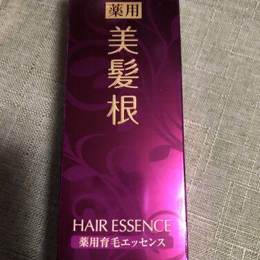 薬用美髪根(びはつこん)エッセンスEX/DHC/頭皮ケアを使ったクチコミ(1枚目)