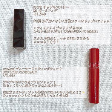 ジューシーラスティングティント/rom&nd/口紅を使ったクチコミ(2枚目)