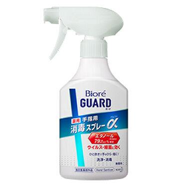 2020/11/7発売 ビオレガード ビオレガード 薬用消毒スプレーα