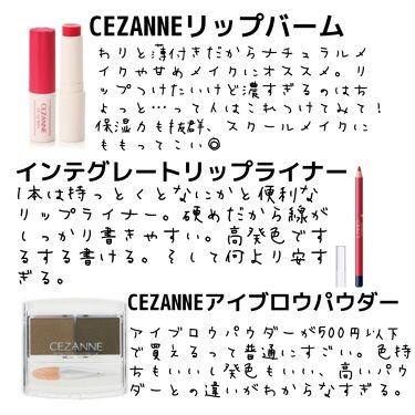 クリア マスカラR/CEZANNE/マスカラ下地・トップコートを使ったクチコミ(2枚目)