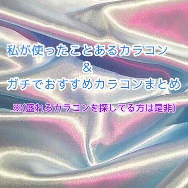 バンビシリーズ ヴィンテージヌード/AngelColor/カラーコンタクトレンズを使ったクチコミ(1枚目)