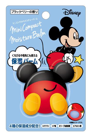 ディズニー ミニコンパクトモイスチャーバーム ミッキーマウス