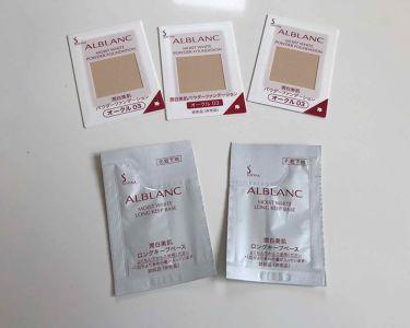 潤白美肌 ロングキープベース/ソフィーナ アルブラン/化粧下地を使ったクチコミ(1枚目)