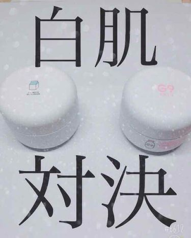 ふーぴんく♡さんの「ベリサムウユクリーム<日焼け止め(顔用)>」を含むクチコミ