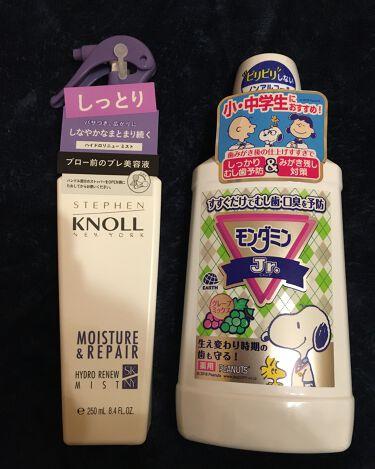 モンダミンJr. グレープミックス味/モンダミン/マウスウォッシュ・スプレーを使ったクチコミ(1枚目)