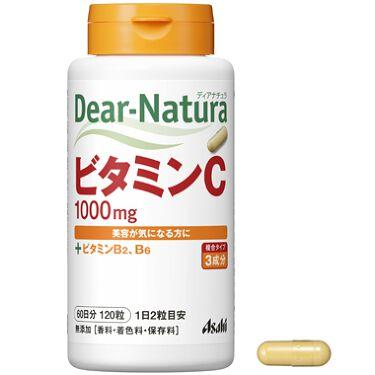 ビタミンC Dear-Natura (ディアナチュラ)